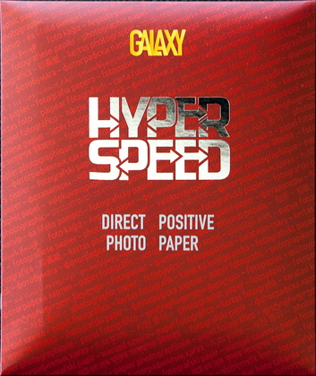 Galaxy Hyper Speed 5x7 25 blad