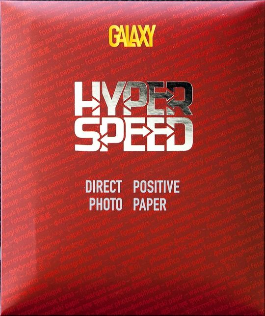 Galaxy Hyper Speed 8x10 25 blad